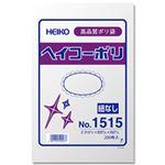 (業務用セット) ポリエチレン袋 薄口タイプ200枚入NO.15 45cmx30cm 【×5セット】