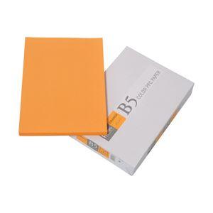 (業務用セット) APPJ カラーペーパー オレンジ B5冊 500枚 型番:CPO004 【×5セット】 h01