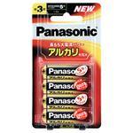 (業務用セット) パナソニック アルカリ乾電池 単3形 1パック(4本) 【×5セット】