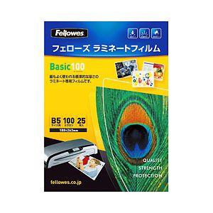 (業務用セット) フェローズ ラミネートフィルム B5 1パック(25枚) 【×5セット】