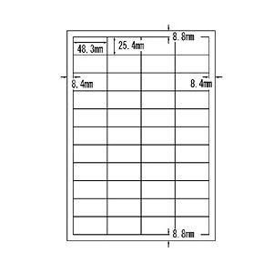 (業務用セット) マルチラベル(A4) 汎用・44面(1片:縦25.4×横48.3mm) 1パック(20枚) 【×5セット】 h01