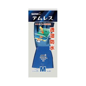 (業務用セット) ショーワグローブ No.281 テムレス M ブルー 1双 【×5セット】