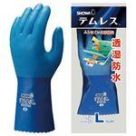 (業務用セット) ショーワグローブ No.281 テムレス L ブルー 1双 【×5セット】