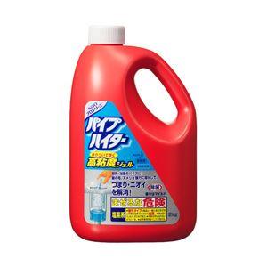 (業務用セット) パイプハイター高粘度ジェル 2kg 詰替用 【×5セット】