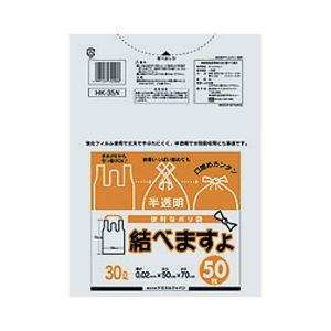 (業務用セット)ケミカルジャパン結べますよ半透明ポリ袋30L1パック(50枚)【×5セット】