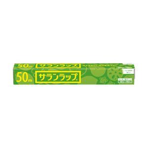 (業務用セット) 旭化成 サランラップ 30cm×50m 1個 【×5セット】 - 拡大画像