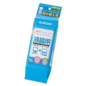 (業務用セット) エレコム(ELECOM) クリーニングティッシュ 液晶用 詰替用・大 1個(70枚) 【×10セット】