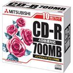 (業務用セット) 三菱 個別ケース入 CD-R 10枚 型番:SR80PP10 【×5セット】