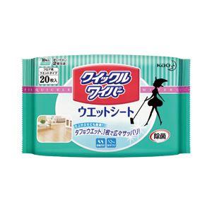 (業務用セット)花王クイックルワイパー取替シートウエットタイプ【×5セット】