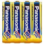 (業務用セット) パナソニック アルカリ乾電池 エボルタ 単4形 1パック(4本) 【×5セット】
