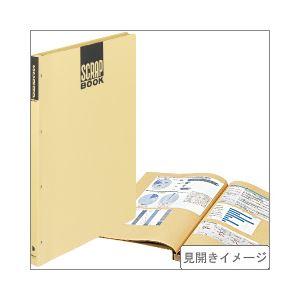 (業務用セット) コクヨ スクラップブック A3タテ 【×5セット】