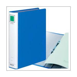 (業務用セット) コクヨ チューブファイル(エコツインR)(B5タテ・2穴)【ブルー】 とじ厚4.0cm・背幅5.5cm・収容枚数400枚 【×5セット】