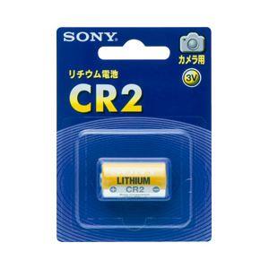 (業務用セット)ソニーカメラ用リチウムパック電池3VCR2-BB【×5セット】