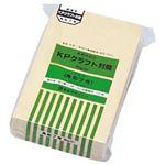 (業務用セット) オキナ クラフト封筒 角形7号 1パック(100枚) 【×5セット】