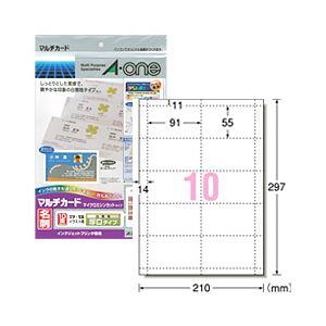 (業務用セット) マルチカード 厚口(A4) 白無地 1パック(10枚)  【×10セット】 h01