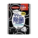 (業務用セット) ユニ・チャーム シルコット 99.99%除菌WT 詰替用 1パック(120枚) 【×5セット】