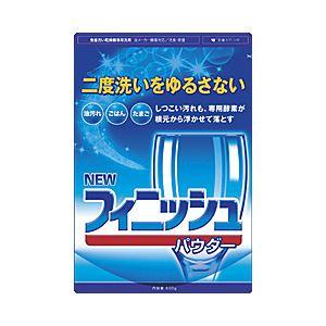 (業務用セット) アース製薬 フィニッシュ パウダー(詰替用) 【×5セット】