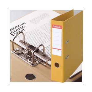 (業務用セット) エセルテ レバーアーチファイル(A4タテ・2穴) 背幅7.5cm・収容枚数500枚 イエロー 【×5セット】