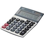 (業務用セット) Ativa 小型電卓 8桁 縦14.0 x 横9.5 x 厚さ2.9cm 色:グレー 1台 【×5セット】
