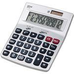 (業務用セット) Ativa 小型電卓 縦15.7 x 横9.5 x 厚さ2.9cm 色:ライトグレー 1台 【×5セット】