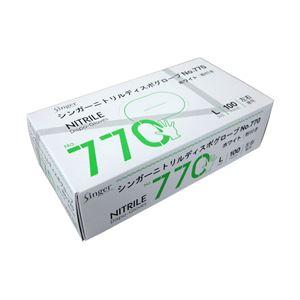 (業務用セット) ニトリル手袋 粉付き ホワイト L 1箱(100枚) 【×5セット】