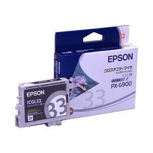 (業務用セット) エプソン(EPSON) インクカートリッジ グロスオプティマイザ 型番:ICGL33 単位:1個 【×5セット】 h01