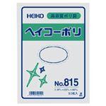 (業務用セット) ポリエチレン袋 厚口 50枚入 No.815:縦45×横30cm 【×5セット】