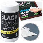 (業務用セット) レイメイ ブラックボード専用クリーナー 1個(60枚入)  【×10セット】