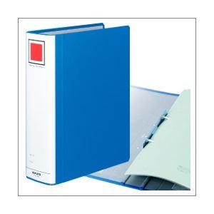 (業務用セット) コクヨ チューブファイル(エコツインR)(A4タテ・2穴)【ブルー】 とじ厚7.0cm・背幅8.5cm・収容枚数700枚 【×5セット】