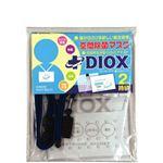 (業務用セット) 空間除菌剤 エアマスクDIOX KE-101 1個 【×5セット】