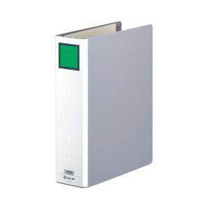 (業務用セット) キングファイルG(A4タテ型・2穴・グレー) とじ厚:6.0cm 背幅:7.6cm 【×5セット】