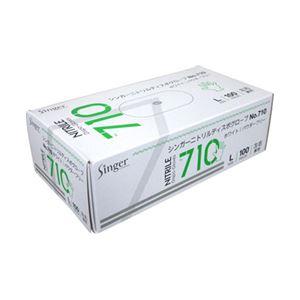 (業務用セット) ニトリル手袋 粉なし ホワイト L 1箱(100枚) 【×5セット】
