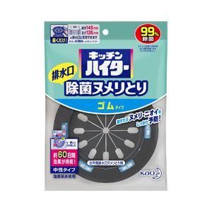 (業務用セット) 花王 排水口ハイター置くだけヌメリとり 本体 【×5セット】