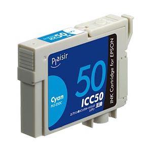 (業務用セット) エプソン(EPSON) インクカートリッジ シアン 汎用 ICC501対応 単位:1個 【×5セット】 h01
