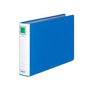 (業務用セット) コクヨ チューブファイル(エコツインR)(A4ヨコ・2穴)【ブルー】 とじ厚4.0cm・背幅5.5cm・収容枚数400枚 【×5セット】