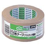 (業務用セット) ニットー 強粘布テープ 【×5セット】