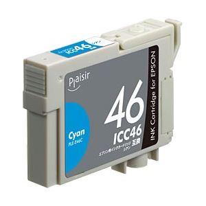 (業務用セット) エプソン(EPSON) インクカートリッジ シアン 汎用 ICC46対応 単位:1個 【×5セット】 h01