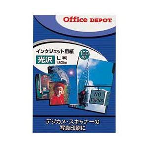 (業務用セット) インクジェット用紙 光沢紙 L判 1冊(100枚) 【×5セット】 h01