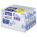 (業務用セット) コクヨ 名刺型名札(イタメンクリップ) バック売 1パック(10枚) 【×5セット】