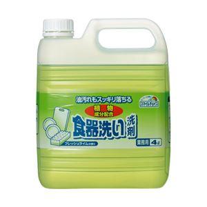 (業務用セット) ミツエイ スマイルチョイス食器洗い用洗剤 4L 【×5セット】