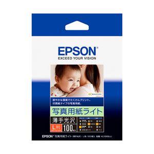 (業務用セット) エプソン(EPSON) 写真用紙ライト〈薄手光沢〉 L判 1冊(100枚) 【×5セット】 h01