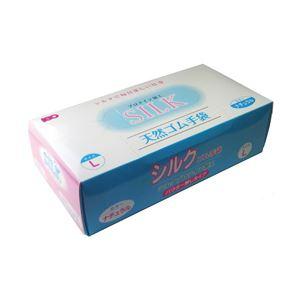(業務用セット) IGO ラテックスシルクゴム手袋(粉なし) ナチュラル L 1箱(100枚) 【×5セット】