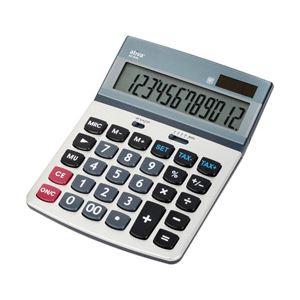 (業務用セット) Ativa 中型電卓 12桁 縦18.4 x 横13.3 x 厚さ3.4 cm 色:グレー 1台 【×5セット】