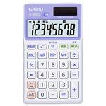(業務用セット) カシオ(CASIO) 小型電卓 8桁 縦11.9×横7.0×厚さ0.8cm SL-302CL-N 1台 【×5セット】