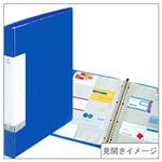 (業務用セット) 交換式名刺帳(A4タテ・30穴) 収容数:300枚 青 【×5セット】