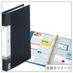 (業務用セット) 交換式名刺帳(A4タテ・30穴) 収容数:300枚 黒 【×5セット】