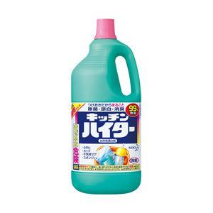 (業務用セット) 花王 キッチンハイター 特大 1本(2500ml) 【×5セット】