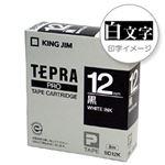 (業務用セット) 「テプラ」PROシリーズテープ スタンダード ビビッド 黒に白文字 12mm 【×5セット】