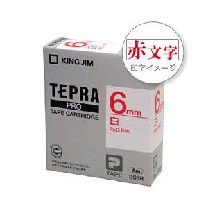 (業務用セット) 「テプラ」PROシリーズテープ スタンダード 白に赤文字 6mm 【×5セット】