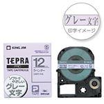 (業務用セット) 「テプラ」PROシリーズテープ ソフト カラーラベル・ソフト ラベンダーにグレー文字 12mm 【×5セット】
